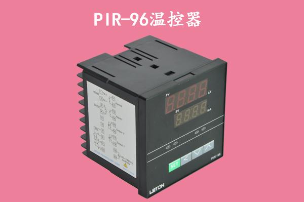 温控器PID值介绍