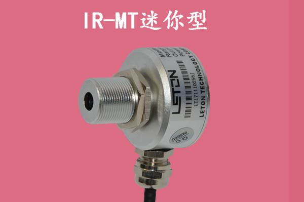 红外温度传感器的优点你知道吗?