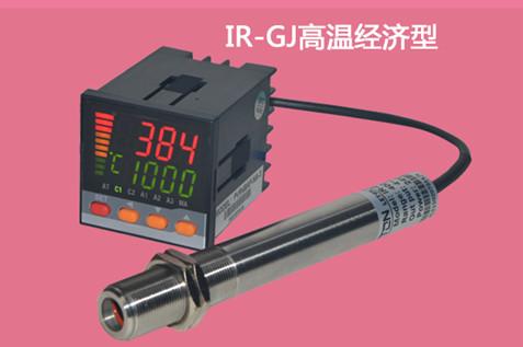 非接触式测温方法_行业资讯-非接触式红外测温仪-东莞乐通公司