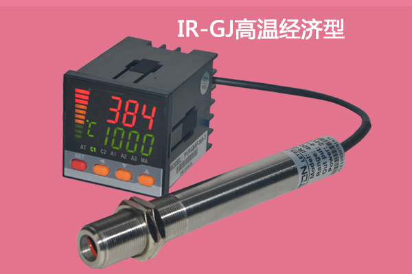 简析红外测温仪的益处和测量温度技巧