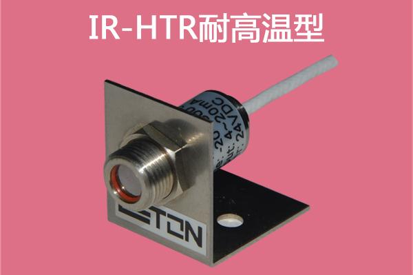 固定式红外测温仪厂家告诉你,什么是发射率