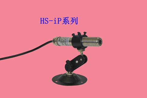 在线式红外测温探头HS-500AIP