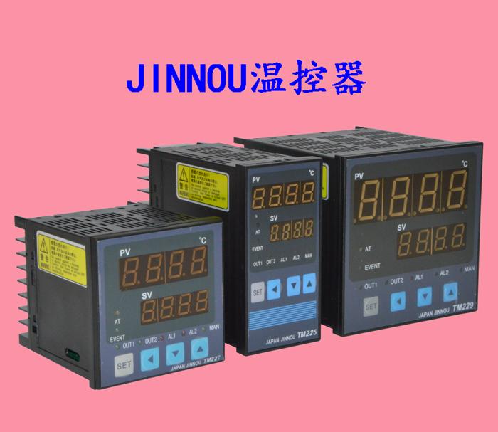 JINNOU温度控制器TM229