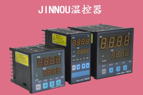 JINNOU温控器TM225