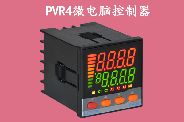 PVR4微电脑控制器