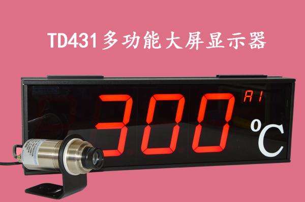 TD431多功能显示器