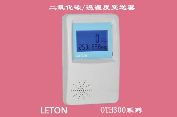 原来温湿度传感器在食品行业中也有如此大的作用